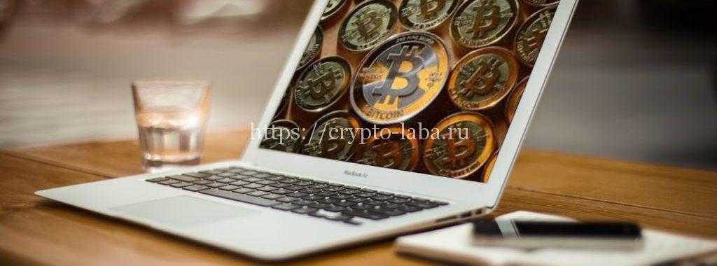 Основные методы торговли криптовалютой