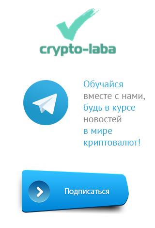Вступить в сообщество телеграмм канала!