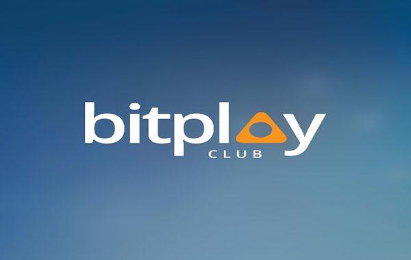 Bitplay — первая онлайн биткоин лотерея для всех!