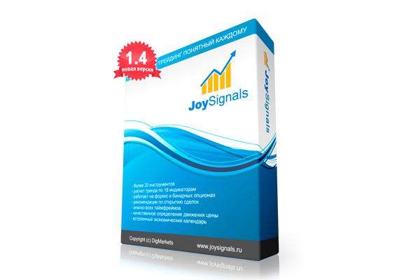 JoySignals