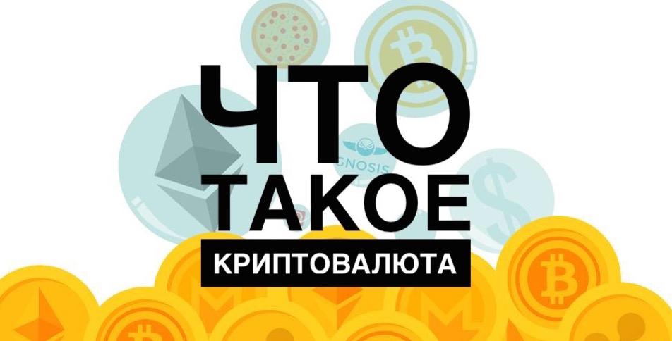 Лучшие книги про криптовалюты простыми словами на русском!