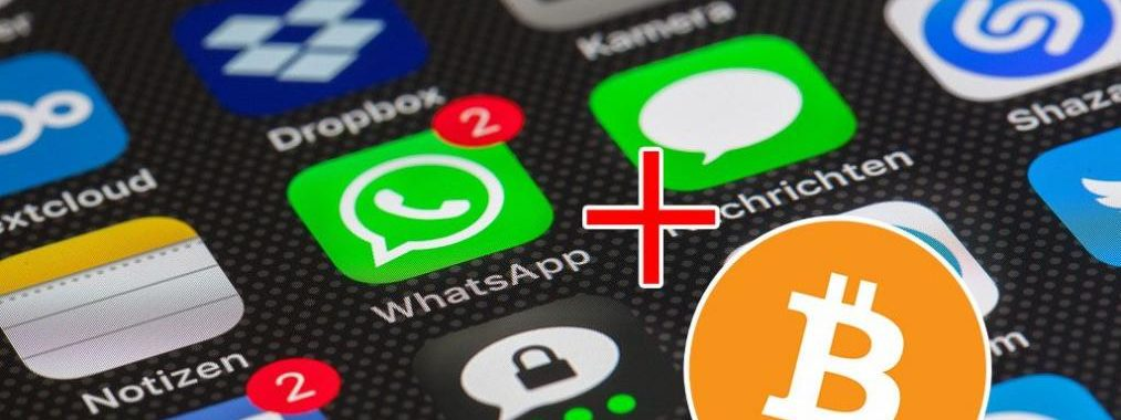 Оплата биткоинами через WhatsApp? Уже в следующем месяце!