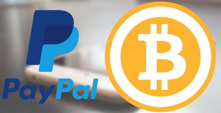 Оплата биткоинами через PayPal это вообще возможно?